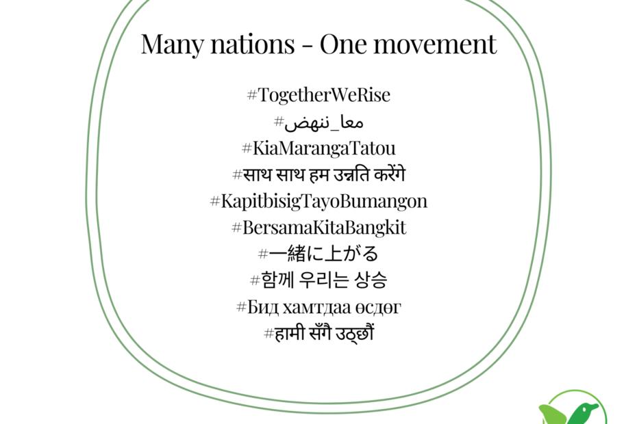 #TogetherWeRise #KapitbisigTayoBumangon APGF CrowdFunding Campaign